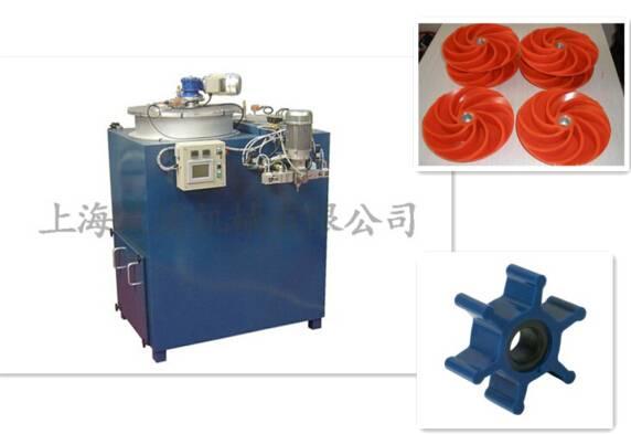 Polyurethane Casting Machine for Impeller