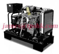Tide generator TYM8X powered by Yanmar engine