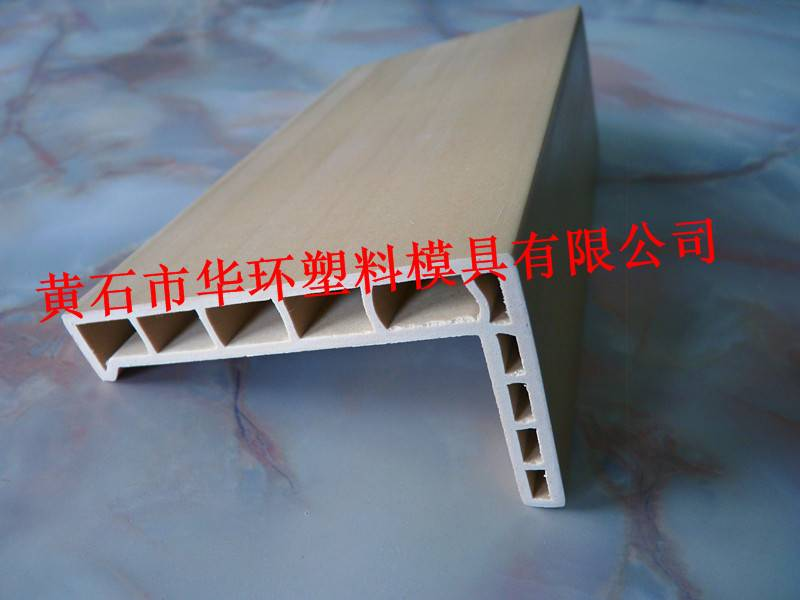 PVC wood plastic foaming mould straight edge styles 4
