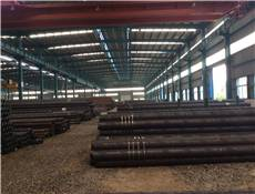 steel pipe astm a106