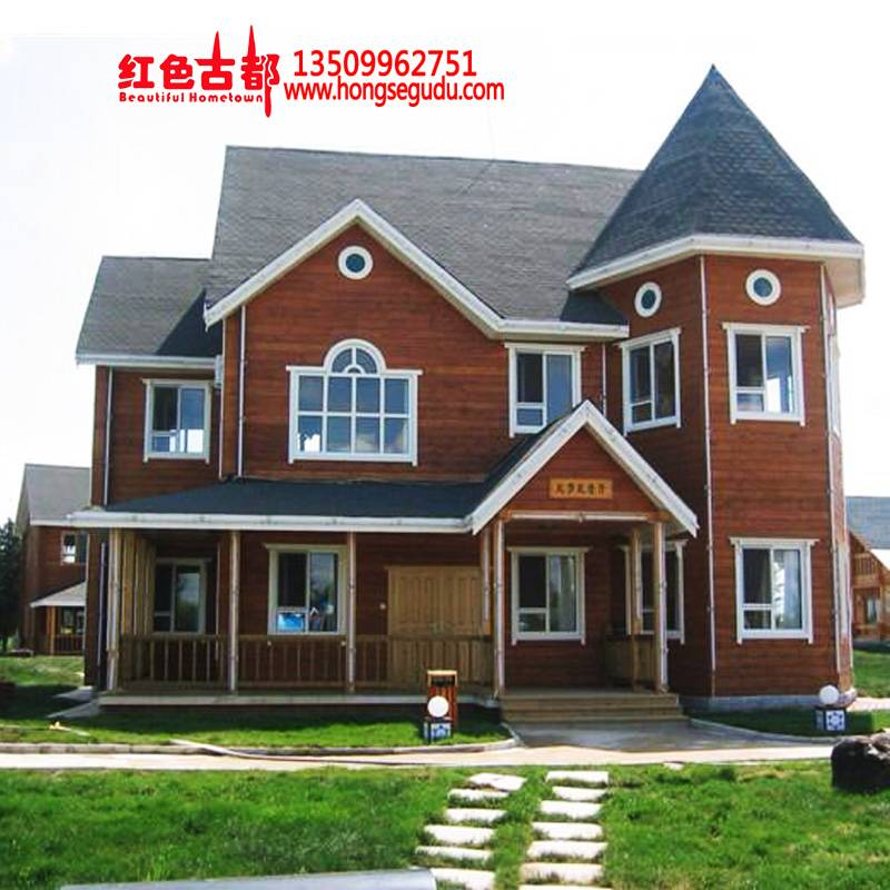 Supply Residential Wood Villa ,Supply  Wooden House