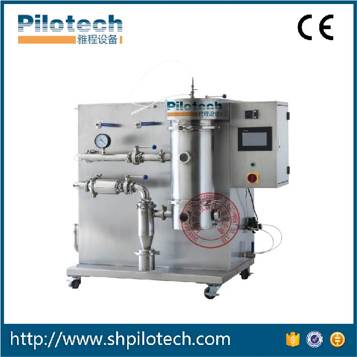 Yc3000 spray freeze dryer