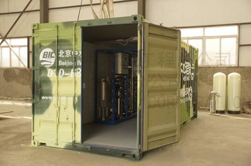 Containerized Water Treatment Plant