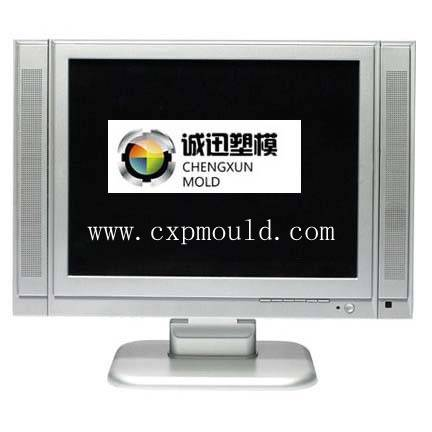 digital TV mould/TV frame mould/plastic tv shell mould/television case mould
