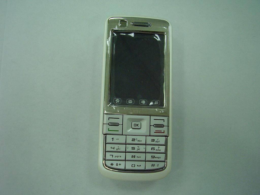 Mobile phone 8089