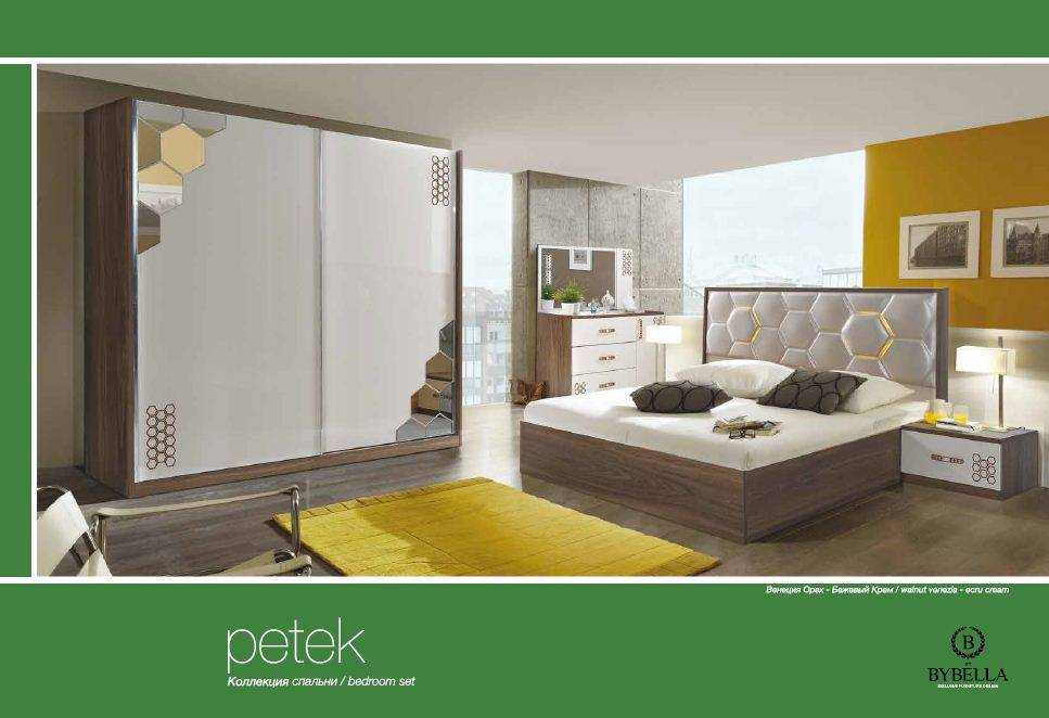 Petek Bedroom set