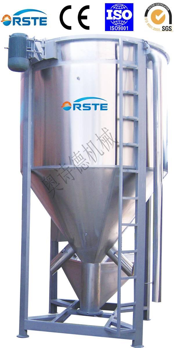 Plastic Mixing Machine Vertical Mixer