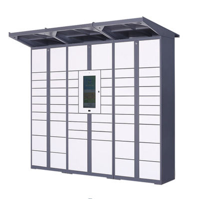 intelligent locker locker automatic smart locker software