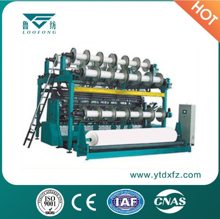 Spacer fabric warp knitting machine