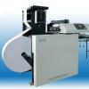 computer bill machinery | LDC-02 continuous forms machine