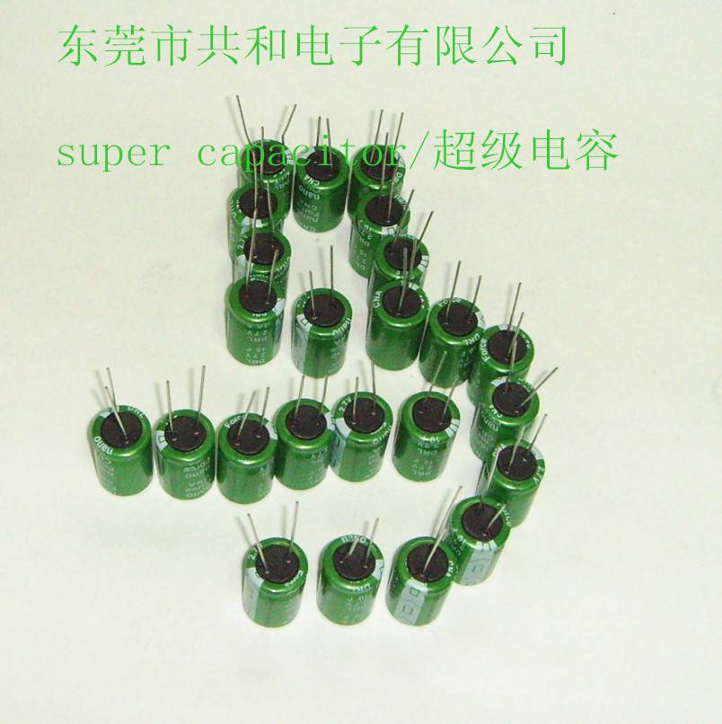 ultra capacitor 2.7v 20f double layer capacitor