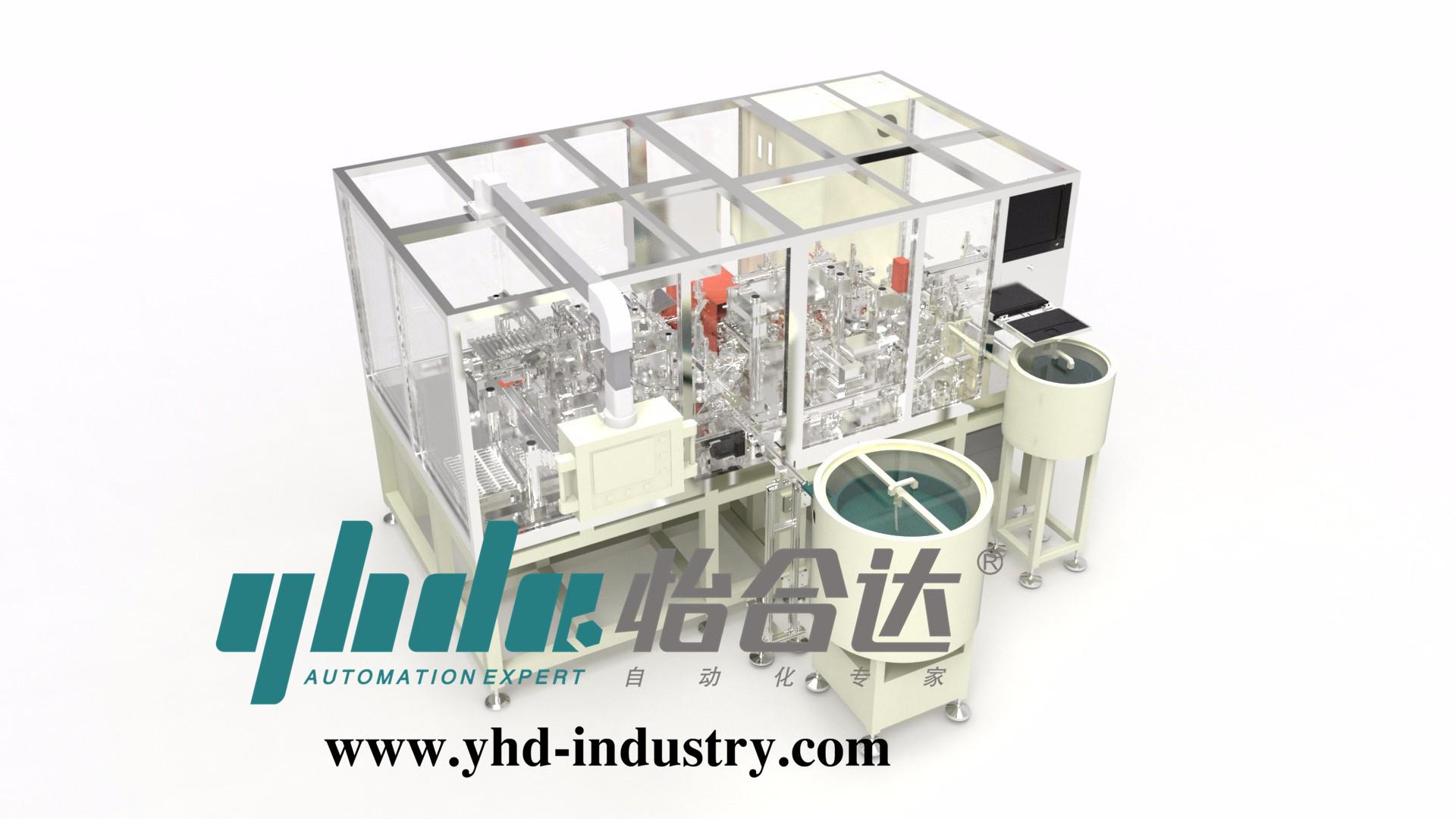 Rocker Arm Assembly Inspect machine