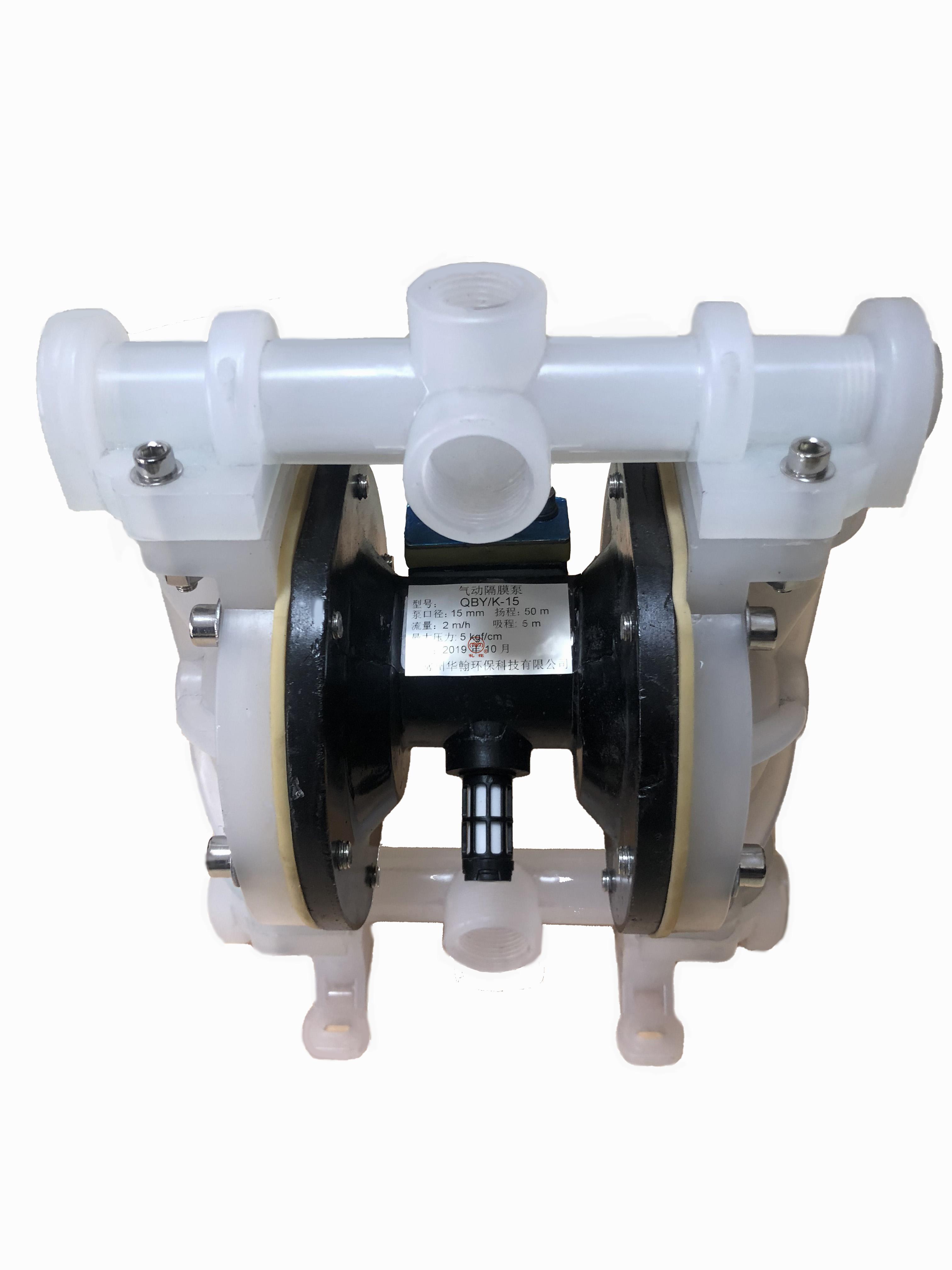 Pneumatic pumps air operated diaphragm pump