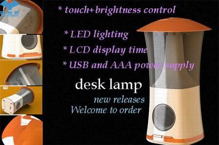 touch brightness control desk lamp