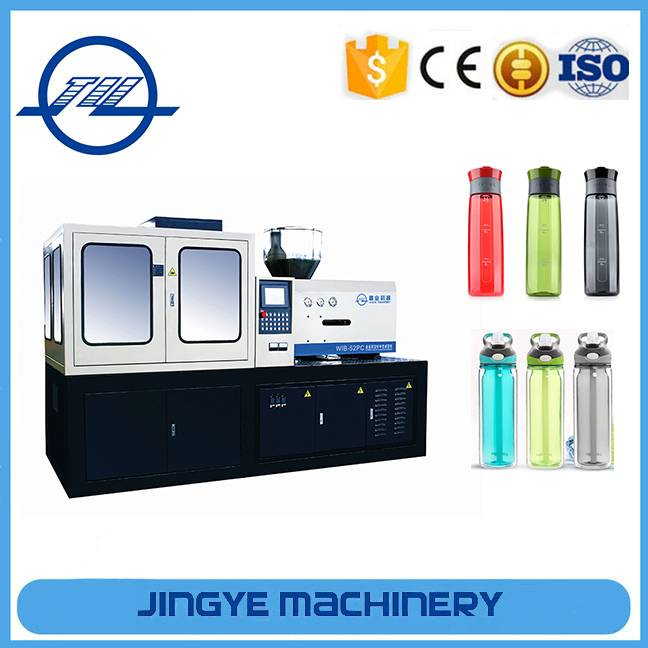 Automatic high efficiency sports bottle blow molding machine