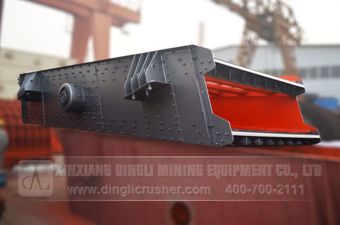 High efficient vibrating screen for grading multi-type material