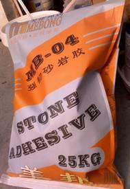 MB-04 Tough Sandstone Adhesive