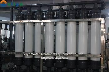 Vliya ultrafiltration ion exchange water treatment plant