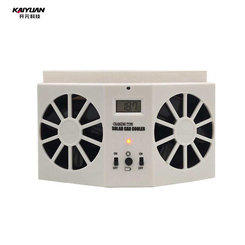 Radiator cooling solar energy ventilation exhaust fan