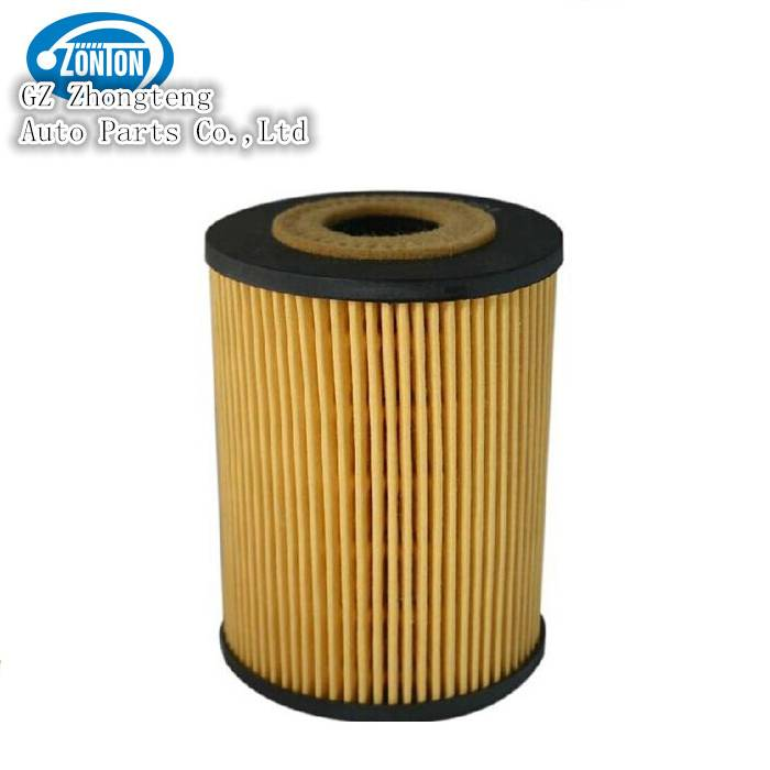 Chrysler Oil Filter 26320-27000