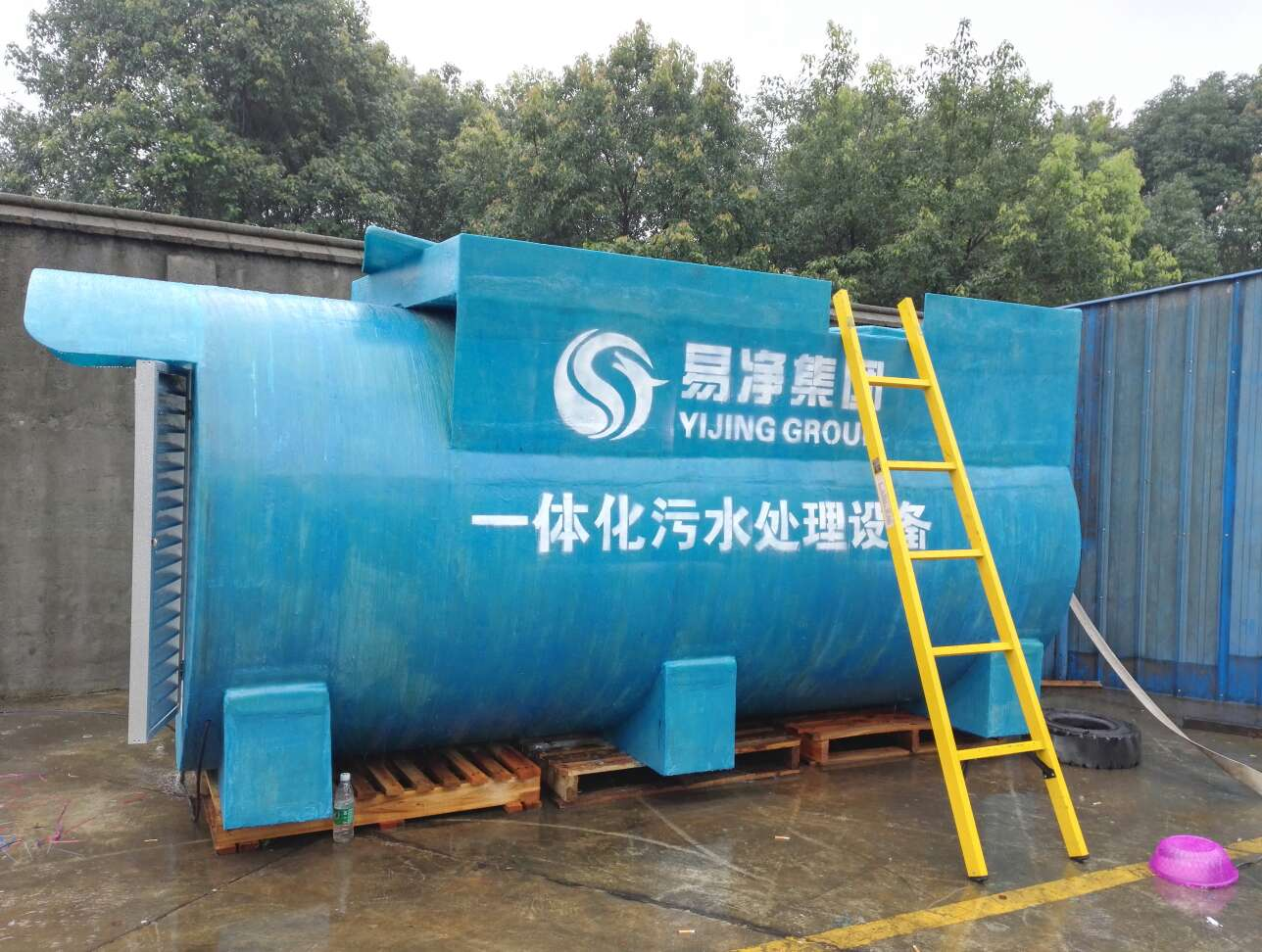 Best Domestic Waste Water Sewage Treatment Plant