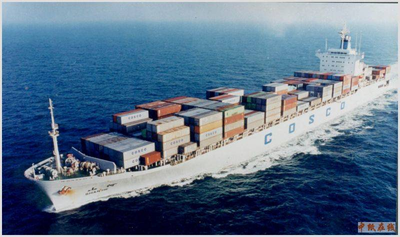 China Freight Forwarder Agent