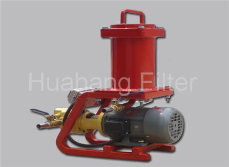Portable Oil Purifier