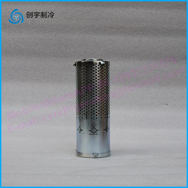 Wholesale TRANE Oil Filter ELR03434