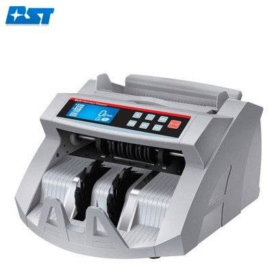 Currency Counter Machine