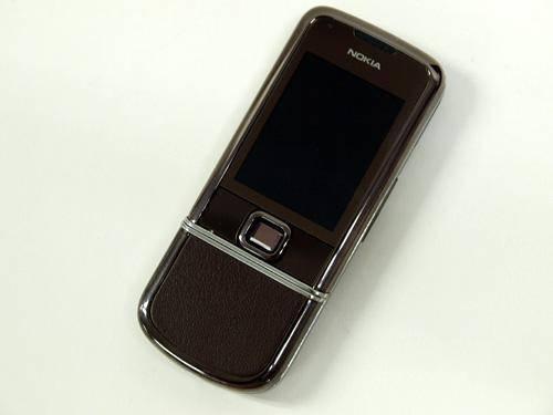 GSM mobile phone Nokia 8800