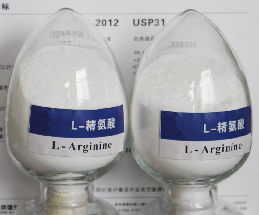 L-Arginine Base, assay 98.5% Min., fermentation technology, USP32