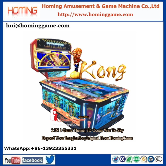 3D KONG Fishing Arcade Table Game Machine | Coin Operated Gambling Fishing Game Machine