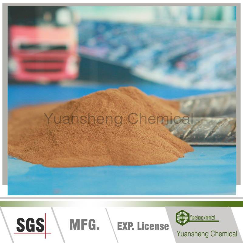CAS 8061-51-6 cement additive sodium lignosulfonate(SF-1)
