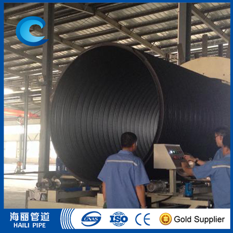 200mm to 2800mm large diameter hdpe pipe for undergound waste sewage and drainage