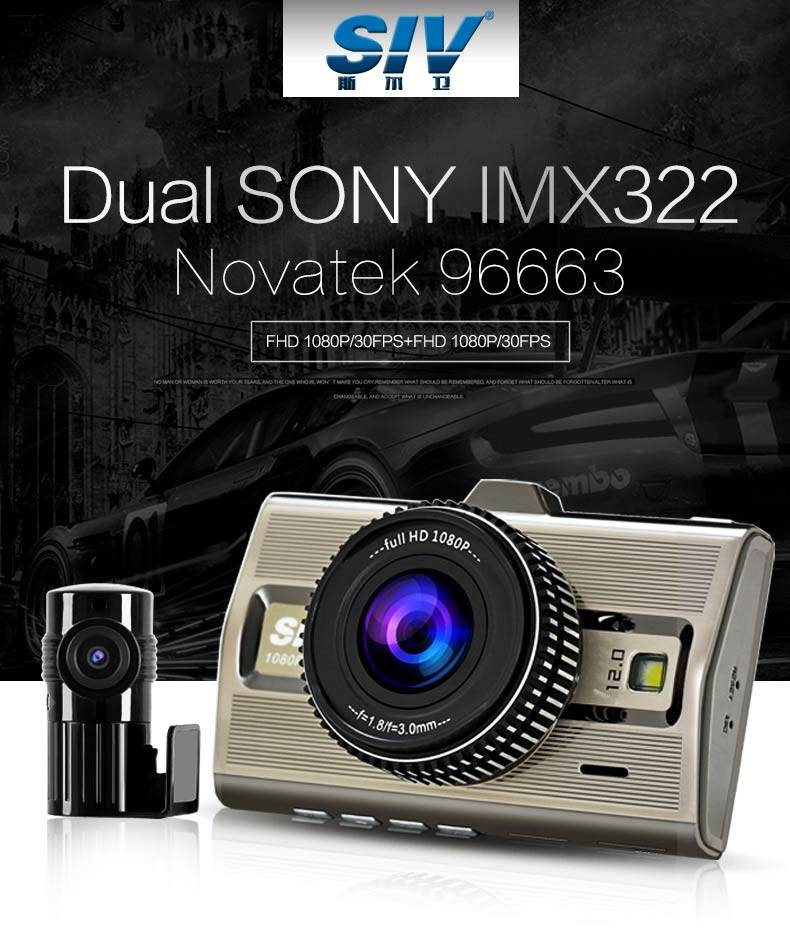 SIV-M9s Novatek96663+Dual Sony IMX322 Lense Full HD 1080P With Front and Rear/ With GPS Tracking, FC