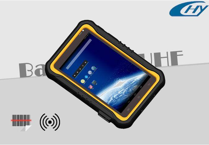 2016 7 inch wireless Android UHF RFID capacitive screen terminal