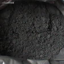 Micro powder graphite for sale made in China