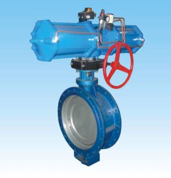 Flow control butterfly valve