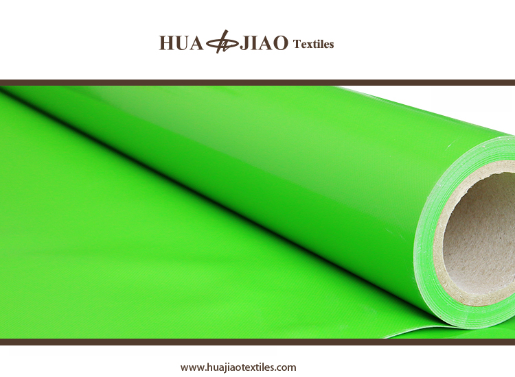 PVC Inflatable castle material HUAJIAO Textiles
