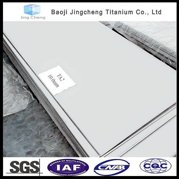 ASTM B 265  gr2 titanium  sheet