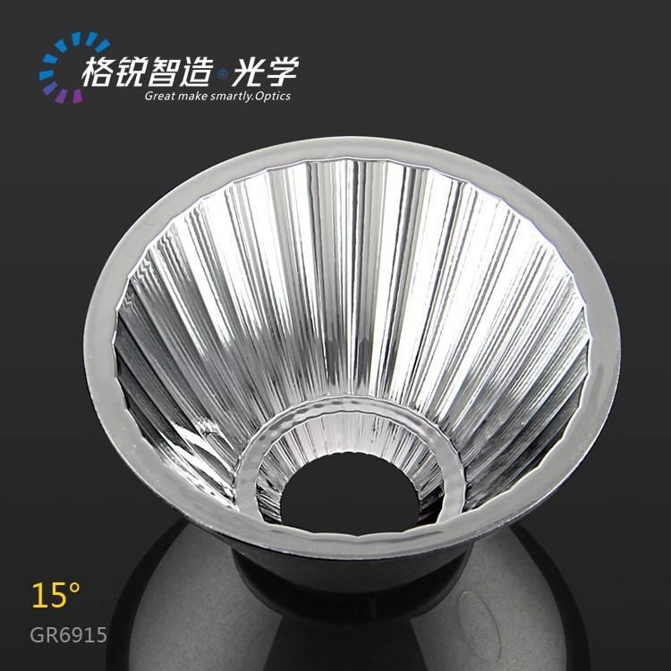 Plastic PC cob reflector for ceiling ligt
