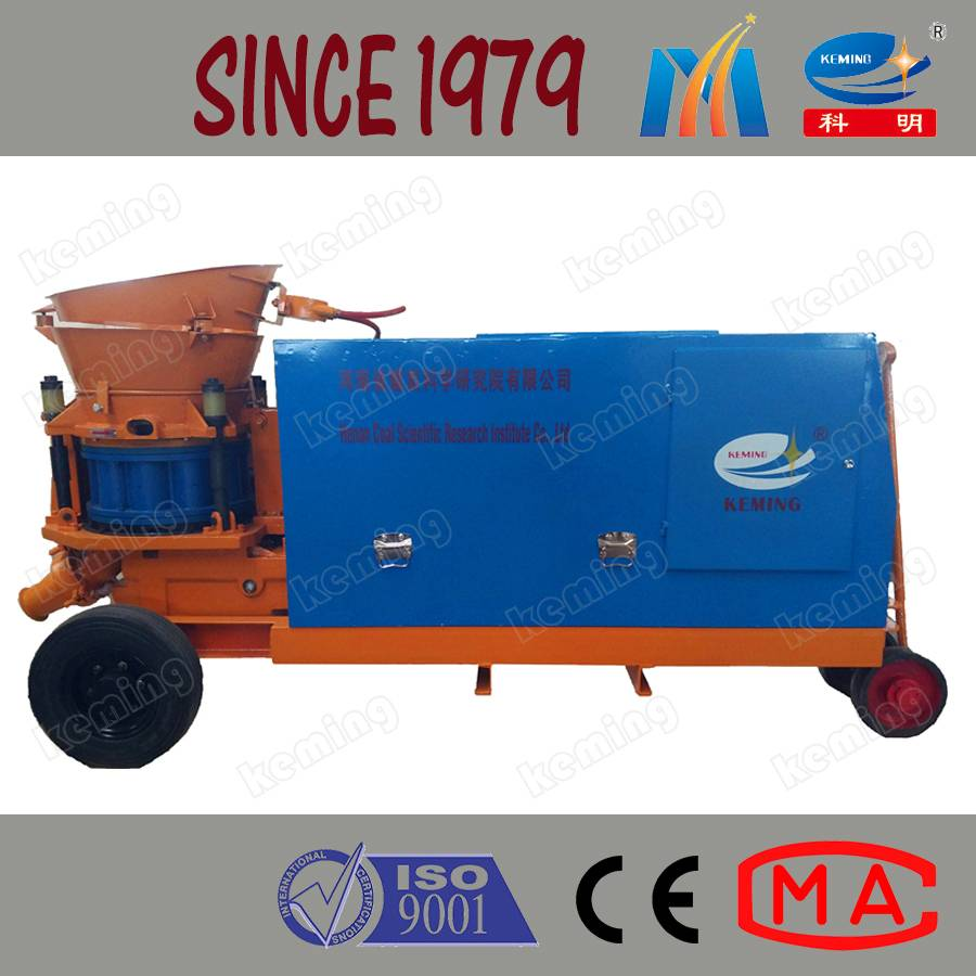 PZ-5D Dry Concrete Shotcrete Machine with Diesel Engine