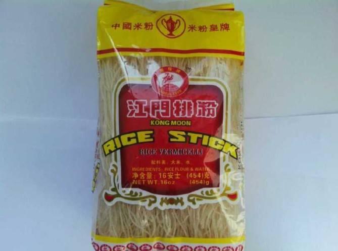 Kong Moon Rice Stick 400g