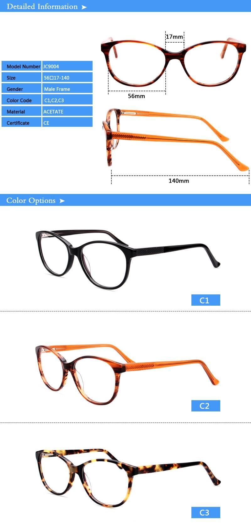 Fashion design acetate eyewear optical frame JC9004 ready in stock