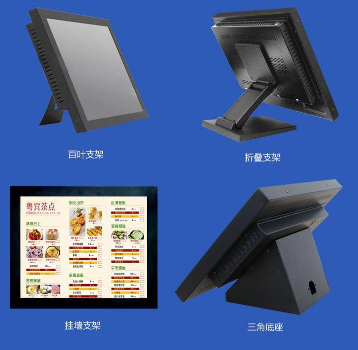 Manufactory LCD Touch Screen Restaurant 12/15/17/19 Inch TFT LCD 5 Wire Resistive Touch POS Termina