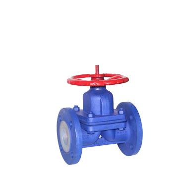 PTFE lined diaphragm valve G41F