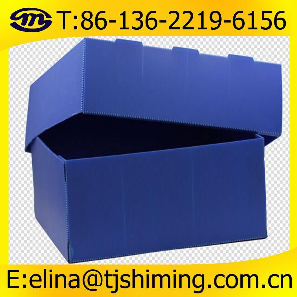 Coroplast Box, Corrugated Plastic Box, Corrugated Plastic Container,Corrugated Plastic Boxes