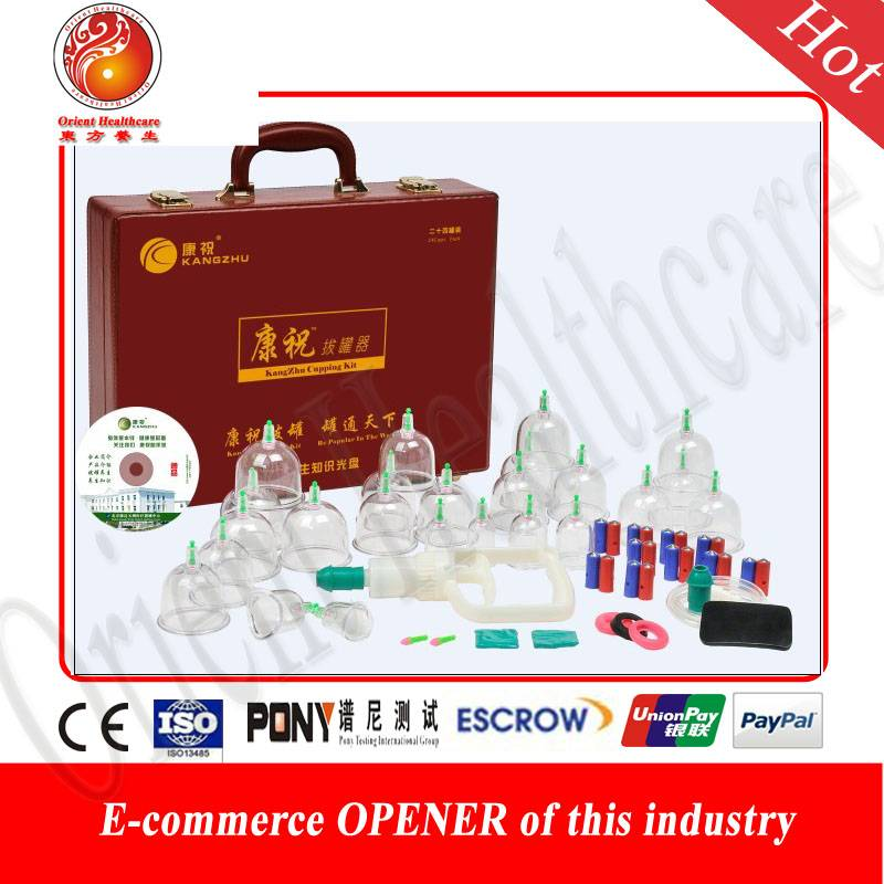 Kangzhu Brand Cupping Set 16pcs for Red Package Hot Sale