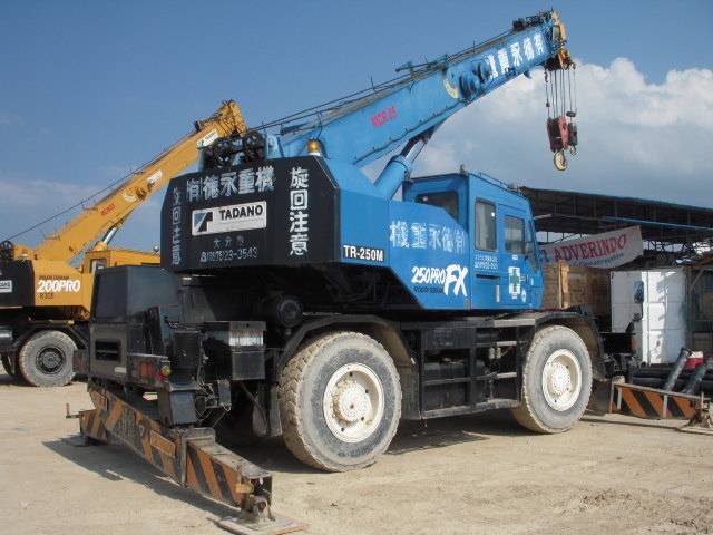 TR250 PRO FX - Crane