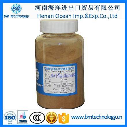 Naphthalene Superplasticizer  Ready mix concrete admixture